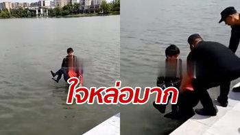 หนุ่มจีนพลเมืองดีกระโดดลงแม่น้ำ ช่วยชายชรารอดพ้นความตาย