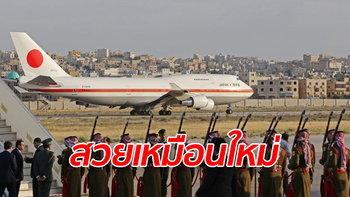ญี่ปุ่นประกาศขายเครื่องบินประจำตำแหน่งนายกฯ 863 ล้านบาท