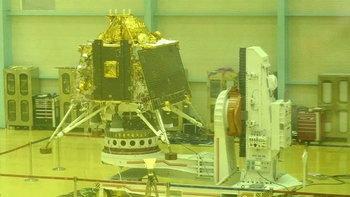 อินเดียเครียดหนัก ติดต่อค้นหายานที่กำลังลงจอดบนดวงจันทร์ไม่ได้