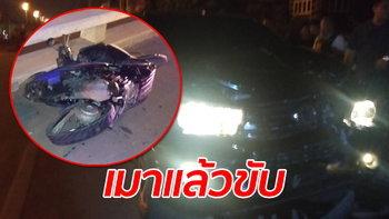 กระบะเมาชน 2 นักศึกษาสาวเสียชีวิตคาที่ ขับต่ออีก 2 กิโลเมตร อ้างหยุดรถไม่ได้