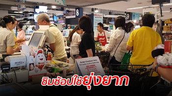 """ร้านค้าชี้ """"ชิมช้อปใช้"""" ระบบยุ่งยาก ไม่หนุนยอดขาย"""