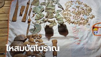 ชาวบ้านฮือฮา ขุดดินใต้จอมปลวกเก่าพบไหโบราณ เปิดดูเจอหอยเบี้ย 280 อัน