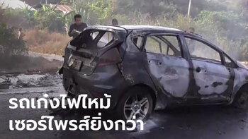 แม่เช่ารถขับกลับบ้าน หวังไปเซอร์ไพรส์ลูกชายคนโต จู่ๆ ไฟไหม้ 4 ชีวิตหวิดดับ