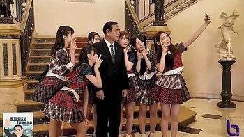 แจกความสดใส! AKB48 เกิร์ลกรุ๊ปดังจากญี่ปุ่น เข้าพบนายกฯ ที่ทำเนียบ