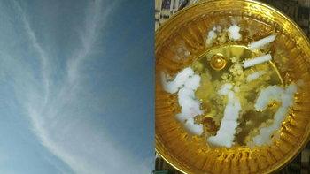ฮือฮา ก้อนเมฆรูปทรงคล้ายพญานาค เชื่อปู่ศรีสุทโธให้โชคช่วงออกพรรษา