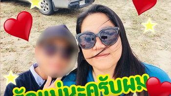เปิดภาพเฟซบุ๊ก เด็กชาย 14 โพสต์รูปครอบครัวสุดอบอุ่น ร่วมเฟรมพ่อ-แม่เลี้ยง