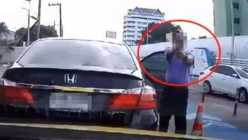 ฟังอีกมุม ผช.เลขาฯ ป.ป.ช. อ้าง โดนแท็กซี่ปาดหน้า-ตามบีบแตรใส่