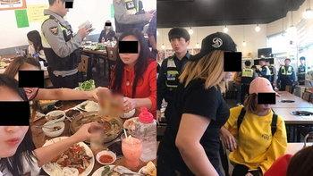 """แก๊งผีน้อยไทยไม่แคร์! """"ชนแก้ว"""" ทิ้งทวน ขณะตำรวจเกาหลีใต้รวบคาร้านปิ้งย่าง"""