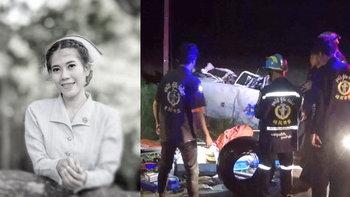 ตำรวจซิ่ง ชนรถ รพ.ส่งหญิงท้องแก่ พยาบาลสาวเคราะห์ร้ายเสียชีวิตขณะปฏิบัติหน้าที่