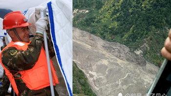จีนอพยพประชาชน หลังดินถล่มปิดกั้นทางน้ำไหลที่ทิเบต เกิดเป็นทะเลสาบใหม่