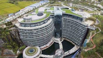 """เสร็จแล้ว! """"โรงแรมในหลุมลึก"""" ที่เซี่ยงไฮ้ พร้อมให้บริการปลายเดือนนี้"""