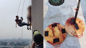 ทุลักทุเล! ปฏิบัติการกู้ศพชายแขวนคอนอกตึกสูง เจออุปกรณ์ฆ่าตัวตายประดิษฐ์เอง