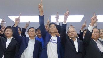 """""""จาตุรนต์-ณัฐวุฒิ"""" นำทีมอดีตสมาชิก """"เพื่อไทย"""" สมัครเข้า """"ไทยรักษาชาติ"""""""