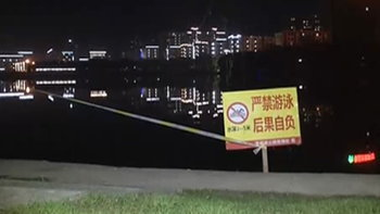 ชายจีนหลอน ไปตกปลากับเพื่อน เจอศพเด็กนักเรียนติดเบ็ด