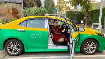 """ส่องเลขเด็ด! """"แท็กซี่พระที่นั่ง"""" ทูลกระหม่อมหญิงอุบลรัตนฯ ตรัสทรงหารายได้พิเศษ"""