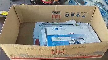 แม่ค้าโวย บุรุษไปรษณีย์ฝากส่งจ.ม.มา 4 ปี บอกอันไหนไม่สำคัญโยนทิ้งได้