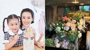"""""""หนิง ปณิตา"""" เจอเซอร์ไพรส์ดอกไม้เต็มคันรถตู้ ในวันเกิด 39 ปี"""