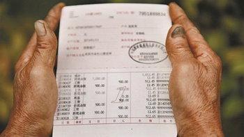 """สุดยอด บริษัทจีนแจก """"เงินตอบแทนคุณ"""" โอนเข้าบัญชีพ่อแม่พนักงานมานาน 11 ปี"""