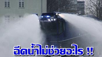 """ไม่ช่วยอะไร! เพจดังชี้ """"รถฉีดน้ำ"""" แก้ปัญหา """"ฝุ่นละออง PM 2.5"""" ไม่ได้"""