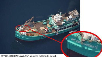 """ตำรวจสากลออกหมายจับ """"เรือประมงไทย"""" โผล่ทำประมงน่านน้ำโซมาเลีย"""