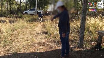 ดาบตำรวจหื่นลวงสาวไปจะขืนใจกระท่อมกลางนา แถมโทรเคลียร์ขอให้จบ