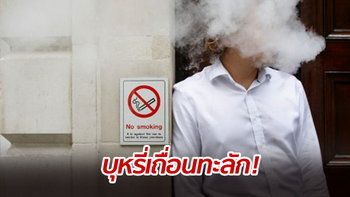 บุหรี่เถื่อนส่อทะลักเข้าไทย หลังปรับภาษีใหม่ เป็นซองละ 90 บาท