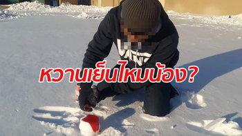 """เจ้าหน้าที่ญี่ปุ่นโร่ตักเตือน นักท่องเที่ยวไทยพก """"น้ำแดง"""" ไปราดหิมะบนลานสกี"""