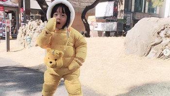"""""""น้องเป่าเปา"""" สวมชุดหมีท้าลมหนาว อวดความน่ารักกับอากาศ -9 องศา ที่เกาหลี"""