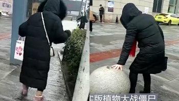 คนจีนสโลว์ไลฟ์ทั้งเมือง เพราะชีวิตกลางแจ้งแสนลำบากกลางฤดูหนาว (มีคลิป)