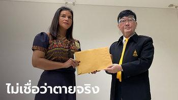 คนไทยในออสซี่ร้องเอาผิดท้าวแชร์ แกล้งตายหนีไปอยู่สหรัฐ