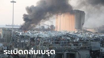 ประมวลภาพหายนะใหญ่! ระเบิดยักษ์เลบานอน ล่าสุดยอดดับทะลุ 100 ราย บาดเจ็บอื้อ