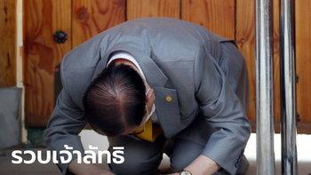 เกาหลีใต้รวบ เจ้าลัทธิชินชอนจิ ต้นตอโควิดระบาด ลูกศิษย์ติดเชื้อจากพิธีกรรมกว่า 5 พัน