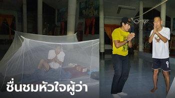ทีมงานอาสาฯ เผยภาพ ผู้ว่าเมืองเลยกางมุ้งนอนในวัด เตรียมแผนช่วยน้ำท่วม