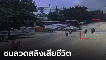 คลิปสลด! จยย.พุ่งชนลวดสลิง ขณะมีรถลากจูงข้ามถนน เสียชีวิตคาที่  2 ราย