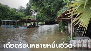 น้ำท่วมโคราชยังอ่วม 9 อำเภอ ชาวบ้านเดือดร้อนกว่า 8,426 ครัวเรือน