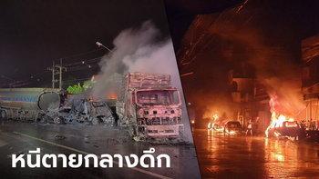 ทะเลเพลิงกลางเมืองบุรีรัมย์ รถบรรทุกน้ำมันพุ่งชนรถพ่วง ไฟลุกท่วมลามบ้าน-รถยนต์