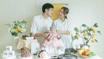 """""""อ้วน รังสิต"""" ถ่ายภาพครอบครัวสไตล์เกาหลี """"น้องโรฮา"""" อายุครบ 3 เดือน"""