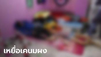 """พ่อค้าอาหาร-สาวเอ็นฯ ดับสังเวย """"ยาเคนมผง"""" เพิ่มอีก 2 ศพ อีกคนนอนหายใจรวยริน"""