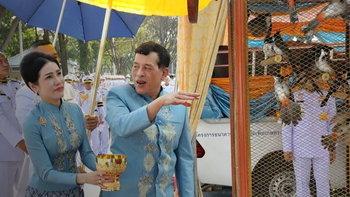 ประมวลภาพ ในหลวง เสด็จฯ ทรงบำเพ็ญพระราชกุศลเนื่องในวันเกิด เจ้าคุณพระสินีนาฏ