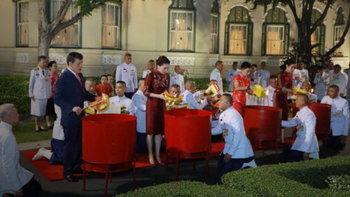 ในหลวง พระราชินี ทรงประกอบพิธีสังเวยพระป้าย เนื่องในเทศกาลตรุษจีน