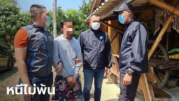รวบมือฆ่าโหดคาร้านคาราโอเกะ หนีคดี 19 ปี อีก 16 วันหมดอายุความ