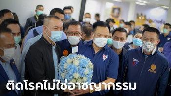 """ภูมิใจไทยแจงไม่เปิดไทม์ไลน์ """"ศักดิ์สยาม"""" ขึ้นอยู่กับแพทย์ ยัน """"อนุทิน"""" ถอดแมสก์เพื่อดื่มน้ำ"""