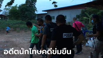 พ่อลวนลามลูกสาวแท้ๆ วัย 15 ย่าได้ยินเสียงร้องวิ่งไปช่วยทัน ประวัติเพิ่งพ้นคุกคดีข่มขืน