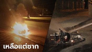 สลด บิ๊กไบค์เหินเนินถนนชนเสาไฟฟ้า ไฟลุกท่วม-คนขับเสียชีวิต