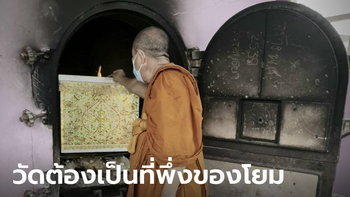 เจ้าอาวาสวัดบางม่วง นนทบุรี ประกาศเผาศพติดโควิดให้ฟรี ถ้าไม่มีที่ไหนรับเผา