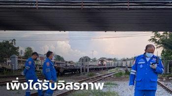 ครอบครัวช็อก หนุ่มเพิ่งพ้นโทษออกจากเรือนจำ 2 วัน กระโดดให้รถไฟชนดับคาราง