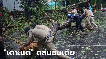 """เคราะห์ซ้ำกรรมซัด! อินเดียเตรียมรับมือพายุไซโคลน """"เตาะแต่"""" ซ้ำเติมวิกฤตโควิด"""