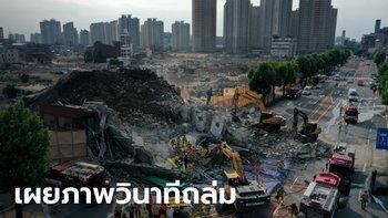 คลิปนาทีระทึก ตึก 5 ชั้น ถล่มในเกาหลีใต้ ทับรถบัสเละ เสียชีวิตแล้วอย่างน้อย 9 ราย