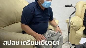 """ดาบตำรวจฉีด """"ซิโนแวค"""" แขนขาอ่อนแรงชาครึ่งซีก กำลังใจดี บอกทุกคนอย่ากลัววัคซีน"""