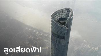 """ยลโฉม """"เจ โฮเทล"""" โรงแรมหรูกลางเมฆ หนึ่งในโรงแรมแพงที่สุดในเซี่ยงไฮ้"""